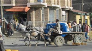 2010 Mekelle Αιθιοπίας