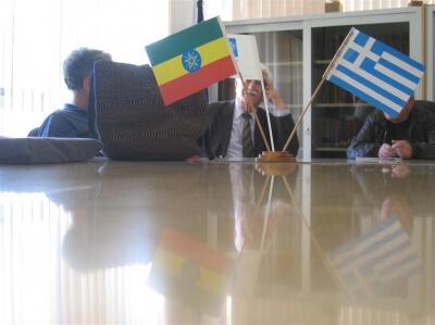2012 Mekelle Αιθιοπίας