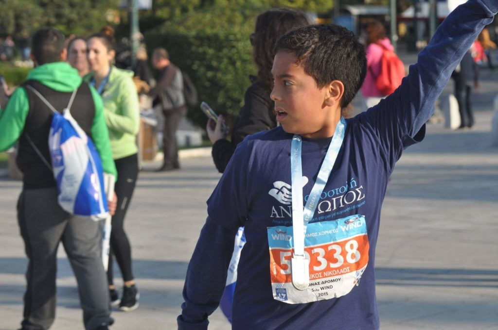 We Run, supporting Mission ANTHROPOS