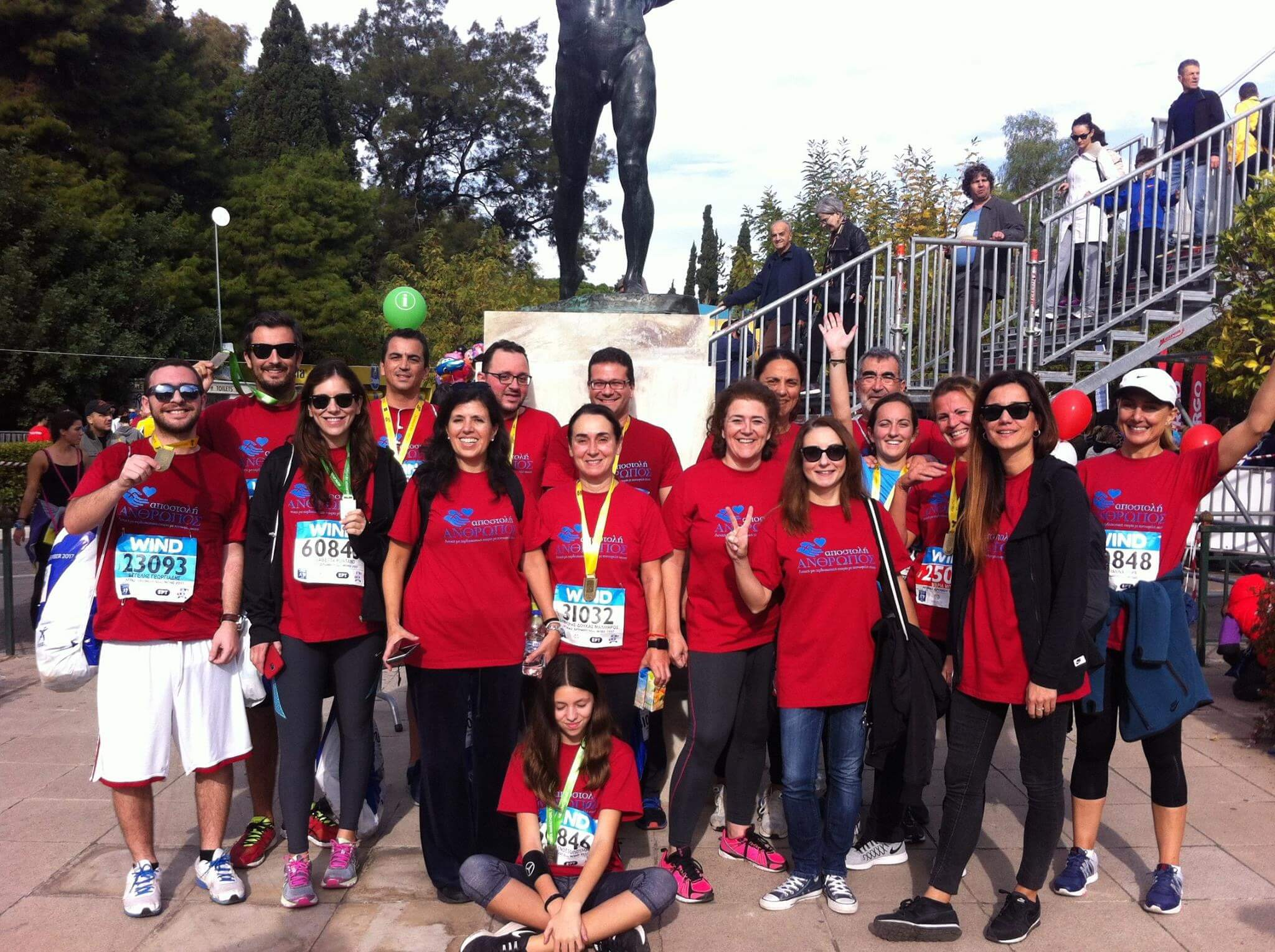 We run in the Athens Classic Marathon