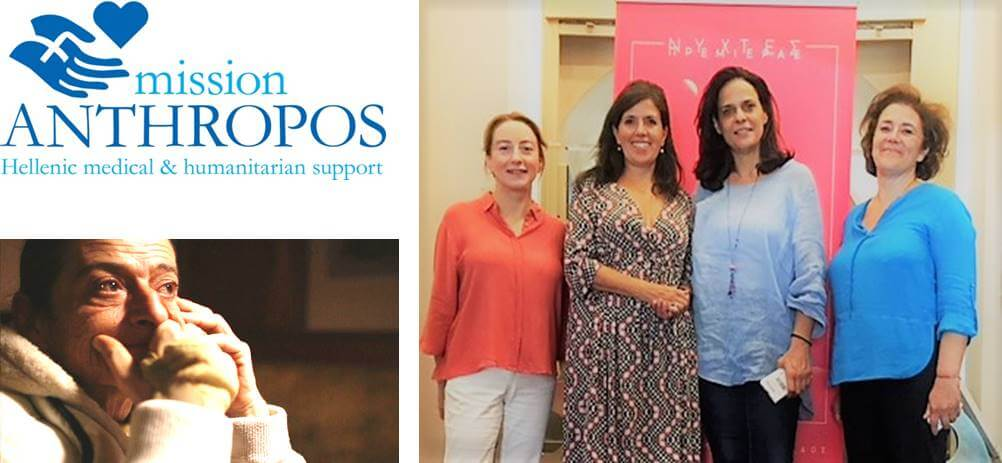 Mission ANTHROPOS collaborating with Athens International Film Festival Nychtes Premieras - Opening Nights