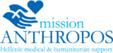 Mission Anthropos logo - english version