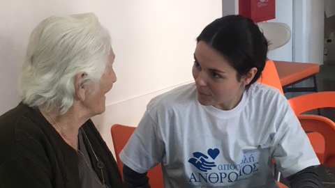 """We Protect our Grandparents""an initiative of Mission ANTHROPOS for COVID-19"